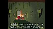 South Park / Сезон 5 , Еп.1 / Бг Субтитри