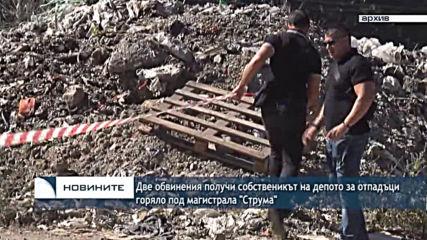 Две обвинения получи собственикът на депото за отпадъци горяло под магистрала