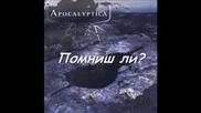 Apocalyptica Ft Taylor - Im Not Jesus+превод