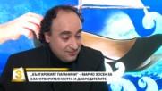 Българският Паганини - Марио Хосен подкрепи Вечер на добродетелите 2017