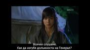 Warrior Baek Dong Soo-еп-11 част 1/3
