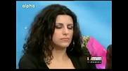Pitsa Papadopoulou - De Mas Eniose.avi