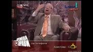Зрителка към Вучков: Вие сте мухлясал старец (смях) - Господари на Ефира 08.07.2008