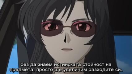Бг Суб - Наемничката - епизод 2