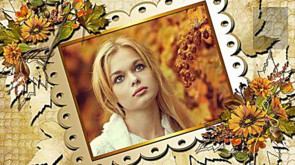 Осеннее очарование - Осенние стили и проект 2часть