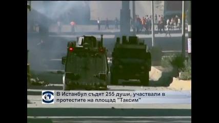"В Истанбул съдят 255 души, участвали в протестите на площад ""Таксим'"