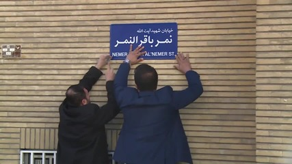 Iran: 'Death to Al-Saud!' cry protesters in front of Saudi embassy in Tehran