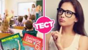 Можеш ли да се справиш с тези прости задачи от 6 клас?