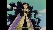 Sailor Moon Angel Of Darkness