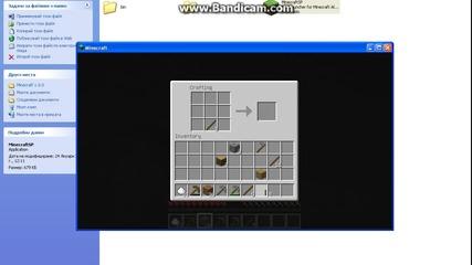 Minecraft Xbox_ngt Мината епизод 1 част първа