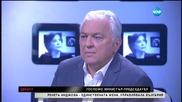 Ренета Инджова в разговор за превратностите на съдбата - Дикoff (08.02.2015)