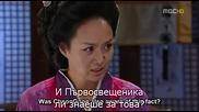 Kim Soo Ro.18.1