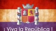 В памет на Испанската република Ay Carmela Viva la Quinta Brigada