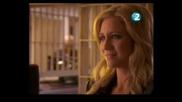 Gossip Girl S02e24 Bg audio
