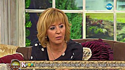 """""""На кафе"""" с омбудсмана на Република България Мая Манолова"""