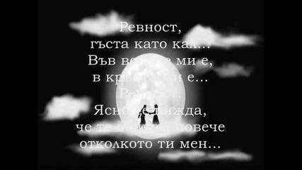 Revnost.wmv