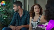 Семейно положение: Женен Епизод 1 Премиера 2 - Iliski Durumu: Evli 1.bolum 2.fragmanı