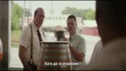 Сделка за милиони бургери - откъс от филма