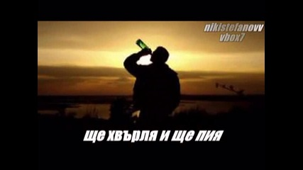 Огън в чашата ми - Янис Плутархос (превод)