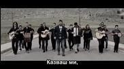 Padelis Padelidis - Ginete + превод