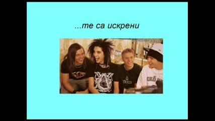Tokio Hotel - История