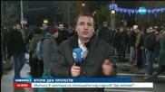 Протести след оставката на Иванов, недоволни блокираха Орлов мост