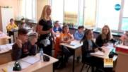 Миролюба Бенатова представя: Правда и нейните ученици