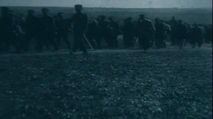 100 години от Балканската война !