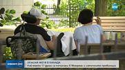 СМЪРТОНОСНА ЖЕГА: 17 жертви на горещото време в Канада