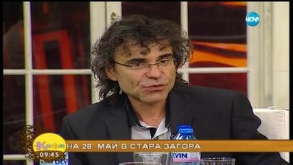 Нешка Робева и Влади Въргала ще разкажат на зрителите за своя успешен тандем на сцената - На кафе