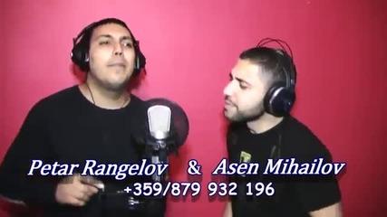 Petar Rangelov & Asen Mihailov Tq ne e za tep 2015