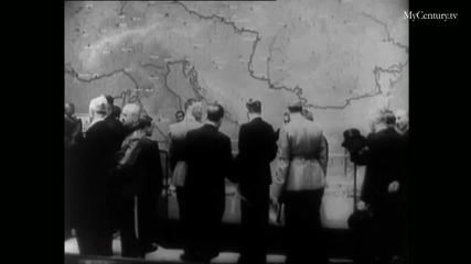 Една хубава България през 1942