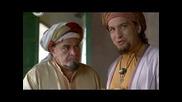 Бг Аудио Али Баба (2007) Бг Аудио Част 1