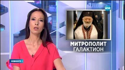 Новините на Нова (21.05.2015 - обедна)