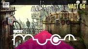 NEXTTV 021: Machinarium (Част 64) Борко от Русе