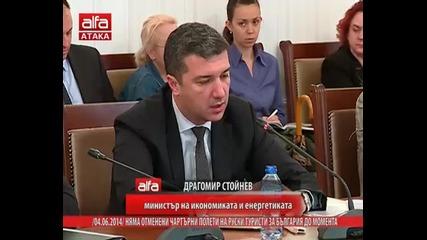 Няма отменени чартърни полети на руски туристи за България до момента