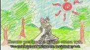 Bleach Епизод 244 Бг Субс Високо Качество