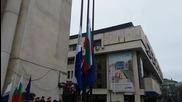 3-и март - Издигане на националния флаг в Бургас