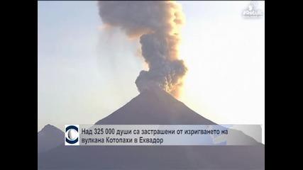 325 000 души в Еквадор може да се окажат засегнати от активизирането на вулкана Котопахи