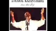 Stelios Kazantzidis - Anoixe mana anoixe