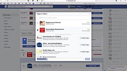 Как да следим Facebook страниците на нашите конкуренти