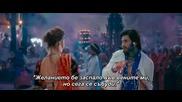Бг Превод - Goliyon Ki Raasleela Ram-leela - Lahu Munh Lag Gaya