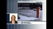 Обстановката в Габрово продължава да е усложнена