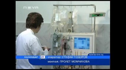 Нова телевизия - Новини - България - Съкращения в администрацията