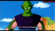 Dragon Ball Z - Сезон 1 - Епизод 23 bg sub