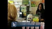 Лотарийна треска в Съединените щати