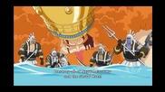 One Piece - 536 Bg Subs Върховно Качество
