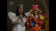 1995 - Новогодишна програма на Каналето