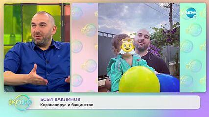 """Боби Ваклинов за участието си в """"Маскирания певец"""""""
