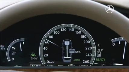 Mclaren Mercedes F1 Kers system